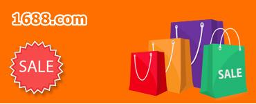 Hướng dẫn mua hàng trên 1688.com (alibaba.cn)