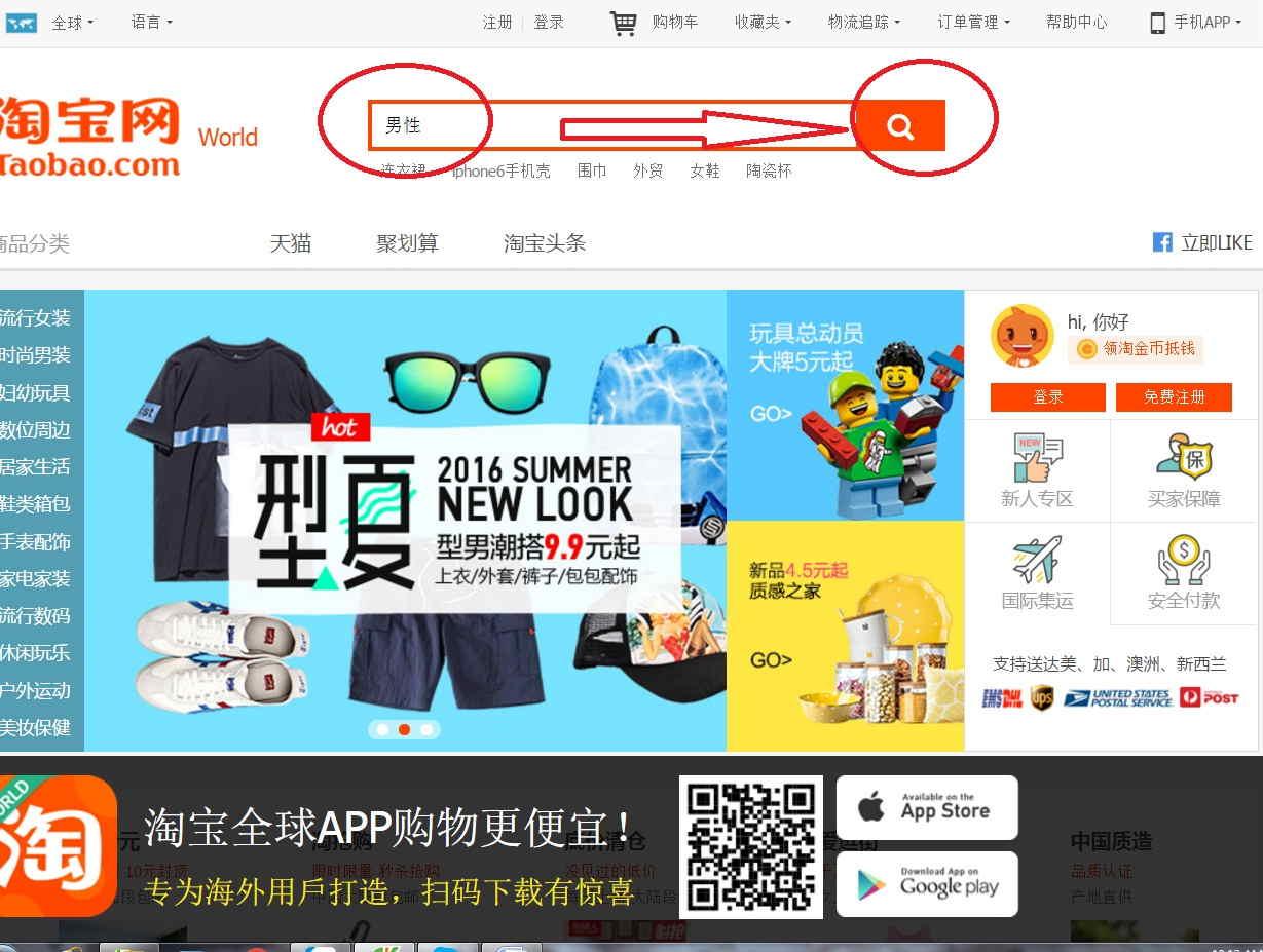 Top các website chuyên hàng xưởng Quảng Châu uy tín nhất