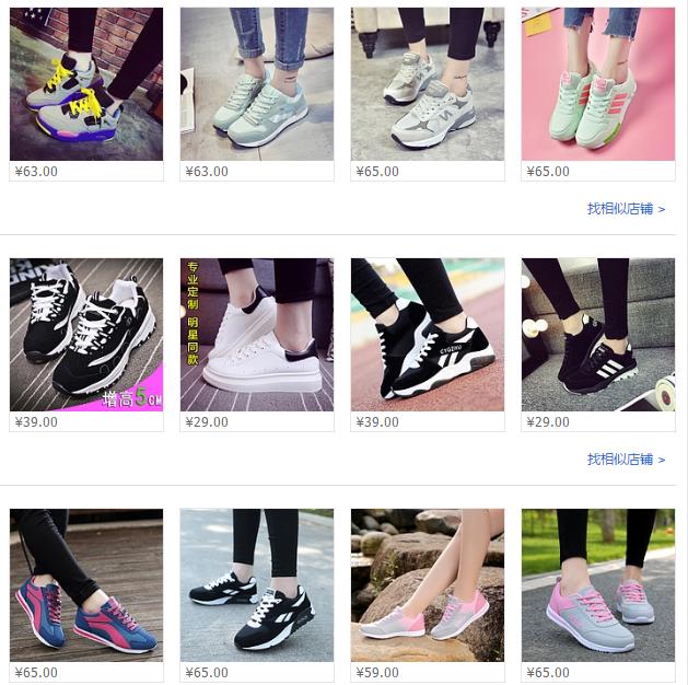 Nguồn link uy tín chuyên order giày thể thao Quảng Châu cực đẹp