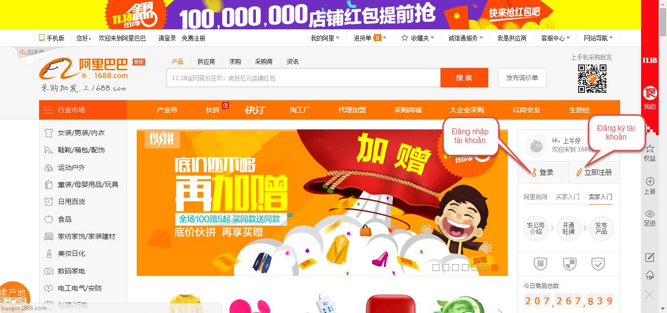 Nên mua hàng trên Aliexpress hay mua hàng trên Alibaba