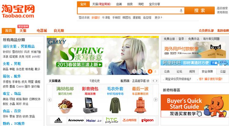 Bật mí cách mua hàng giá rẻ trên Taobao.com cho khách buôn