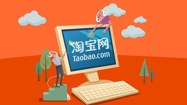So sánh sự khác biệt giữa website Taobao và website Tmall