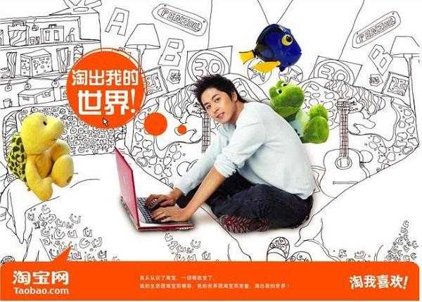 Phương thức nhập hàng Trung Quốc online có ưu điểm và hạn chế gì?
