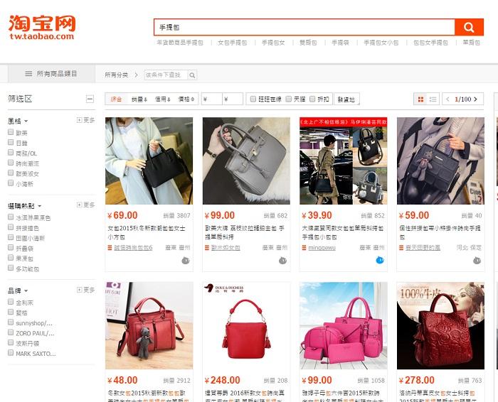 Tổng hợp link hàng xưởng giày dép- mũ-túi xách Quảng Châu trên web thương mại Taobao