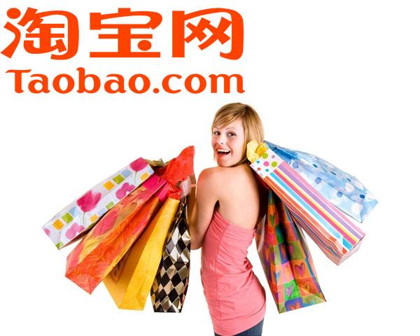 Dịch vụ mua order hàng trên Taobao uy tín, giá thương mại