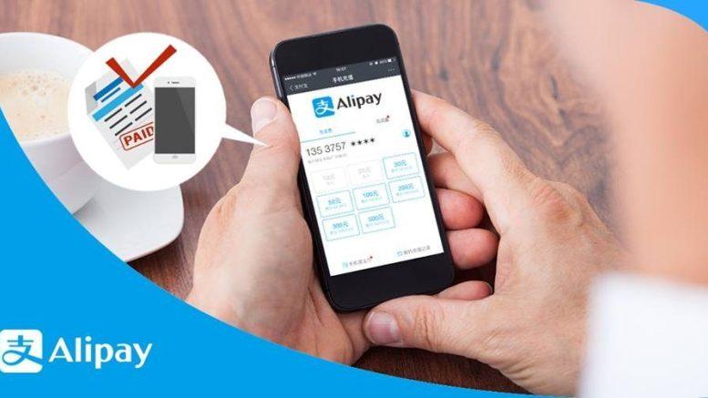 Hướng dẫn cách nạp tiền vào tài khoản Alipay từ A – Z