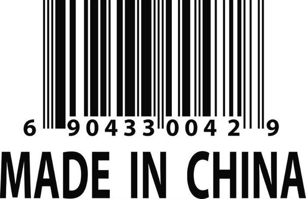 Mã vạch Trung Quốc là gì? Cách kiểm tra mã vạch của Trung Quốc